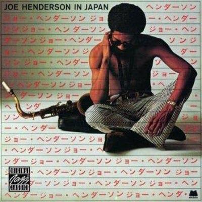 JoeHendersonInJapanCover